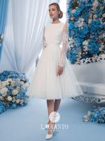 Свадебный салон «Королева»